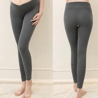 Low Waist Pregnancy Belly Pants High Quality Autumn Maternity Leggings For Pregnant Women Maternity Trousers Clothes Leggings