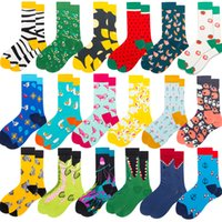 Mens And Boys Funny Dress Novelty Crazy Fun Socks For Men-Fit Cotton Animated Design Cotton Crew Socks