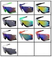 Летний человек мотоцикл зеркало пластиковые рамки велосипед езда солнцезащитные очки мужчины вождение Glasse женщин ветрозащитный SPROT солнцезащитные очки GOGGLE 10 цвет черный зеленый цвет