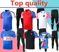 2020 2021 Jordam MBappe Verratti Wold Polo рубашка футбол футбол 20 21 Cavani с коротким рукавом поло длинные брюки футбол