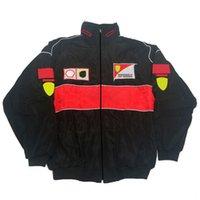 F1 Jacket Chaqueta 2021 Nuevo producto Casual Racing Traje Suéter Fórmula One Chaqueta A prueba de viento Calor y a prueba de viento