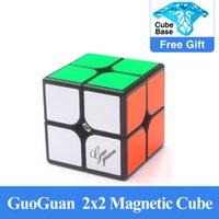 MOYU Guoguan Xinghen M 2x2x2 매직 큐브 퍼즐 자기 버전 2x2 속도 큐브 전문 교육 완구 드롭 배송
