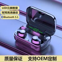Private Model M5 Wireless Headset Sports in-Ear TWS Bluetooth earphones 5.1 Source