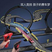 Electric / RC Cartiktok Doble Rail Track Toy Children Electric Remote Car Racing 4 años de edad 6 niños