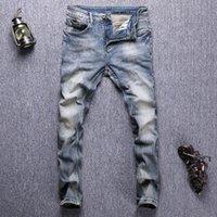 Men's Jeans Italian Style Fashion Men High Quality Retro Blue Elastic Slim Fit Ripped Vintage Designer Casual Denim Pants