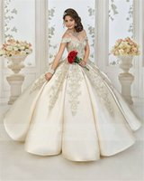 2022 Light Champagne Ball Gown Quinceanera Dresses Beads Lace Appliques Formal Prom Gowns Sweet 16 Dress vestido de 15 anos