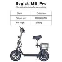 Bogist M5 Pro 48V Lithium Battery Electric Bicycle Adult Two-wheel Folding Car Small Scooter