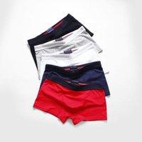 جديد ملابس داخلية للرجال الرجال الملاكم مثير مصمم 8 أزياء دولية M-2XL
