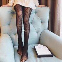 Sexy Balck Mesh Strumpfhosen Strümpfe für Frauen Mode Atmungsaktive Socken Womens Net Stocking Damen Party Nachtclub Strumpfhosen Socke