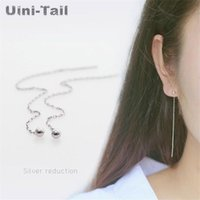 Uini-Tail 925 Sterling Silver Long Tassel Ball Ear Temperament Simple Small Fresh High Quality Hypoallergenic Earrings Dangle & Chandelier