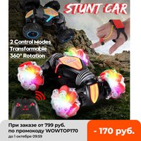 Kinderafstandsbediening speelgoed auto off-road dance auto met lichten 2.4 ° rotatie 360g vierwielaandrijving verjaardag speelgoed cadeau voor kinderen