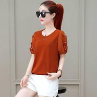 Blusas de las mujeres Camisetas Spring Summer Style Chiffon Casual Sólido Sólido Manga O-Cuello Slim Blusas Tops DF3429