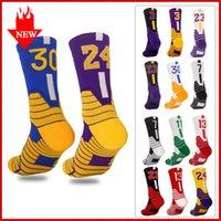 1 Pair Profesyonel Elite Basketbol Çorap Erkek Kalın Pamuk Spor Çorap Süper Yıldız Kaymaz Dayanıklı Kaykay Çorap Kaliteli