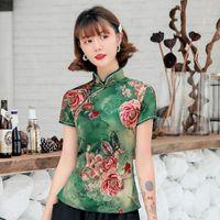 Artı Boyutu 5XL Kadın Geleneksel Çince Baskı Tops Seksi Ince Gömlek Yumuşak Yeşil Saten Bluz Vintage Klasik Kadın Giyim Kadın Bluzlar