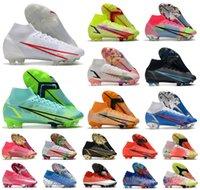 2021 Superfly 8 VIII 360 Elite FG Futbol Ayakkabıları 7 VII Yeni Sezon Yusufçuk CR7 Ronaldo Rawdaous Dürtü Siyah Paketi Erkek Kadın Erkek Yüksek Futbol Boots Cleats US3-11