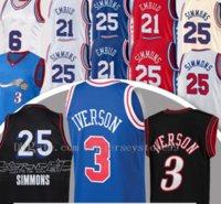2021 Joel pas cher Joel 21 Embiid Allen 3 Iverson Jersey de basketball masculin rétro Jerseys Ben 25 Simmons Camisetas de Baloncesto Basketball Jerseys en gros