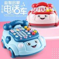 Infantil Educação Início Simulação Telefone Carro Crianças Arrastar ToDdler Music Brinquedos Quebra-cabeça Aprendizagem Fixo Meninos e Meninas
