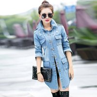 Hoodies Women's Coat Denim Jeans Korean Long-sleeved Embroidery Hooded Ladies Top Lady Pullovers Velvet Women Winter Cheap Clothes Sale