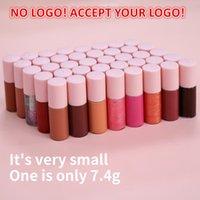 No Logo! Glossy Lip Gloss Kit Bulk Pink Cover Lipgloss Private Label Cosmetics Round Tube Smooth Moist Lips Glaze