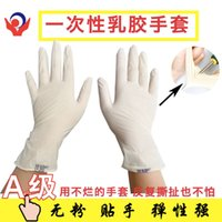 Grau Uma Prova de Óleo Industrial de 12 polegadas 9 Pó Livre de Látex Luvas Descartáveis Artigos de Proteção