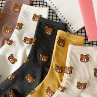 2021 New Cartoon Women's Breathable Cotton Socks Cute Bear Lovely Animal Pattern Girl Combed of Pure Cotton Female