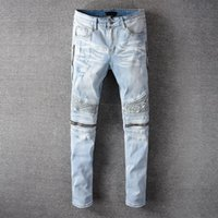 2021 Luxury Francia Designer Men S Jeans 10 Denim Models Man Retro Hip Hop Biker Pantaloni per motociclisti Hip Hip Hip Hip Hip High Quality Beaked Vestiti