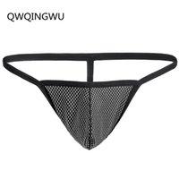 Calzoncillos hombres sexy ropa interior baja cintura calzoncillos bikini g-string thong jocks shorts shorts exóticos twongs T-backs