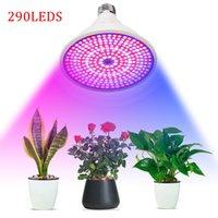 LED تنمو المصباح الكهربائي للنباتات الداخلية، 30W 2920leds الأحمر الأزرق أضواء مصنع كامل الطيف مع كليب الولايات المتحدة، ومصابيح المنزل النمو