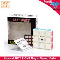 QIYI 1x2x3 2x2x3 2x3x3 Mofangge Magic Cube Professional Magico Puzzle 123 133 223 233 어린이 어린이 선물 장난감