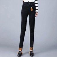 Women's Jeans Winter Thick Women Warm Skinny Simple Stretch Plus Wool Fleece Female High Waist Denim Pencil Pants Large Size Trousers