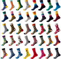 Men's Socks High Quality Casual Combed Cotton Pattern Long Tube Funny Happy Men Novelty Skateboard