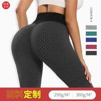 dress women's high waist peach hip thin honeycomb jacquard bubble bottomed Yoga Pants multi color