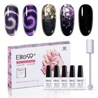 Nail Art Kits Elite99 10ml Gift Box 5pcs Set Magnetic Shimmer Glitter 5D Cat Eye Kit Gel Polish Set Manicure Sets