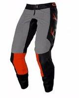 Pantalones de carreras de motocicletas, pantalones de poliéster de secado rápido, el mismo estilo puede ser personalizable