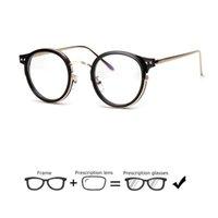 69٪٪ ضخمة صغيرة جولة النظارات الرجال النساء خمر nerd النظارات النظارات الإطار وصفة قصر النظر التقدمي photoChromic frng