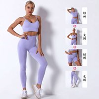 tracksuits Seamless knitting quick drying Yoga suit women's high waist hip lifting tight sports Pants four piece set