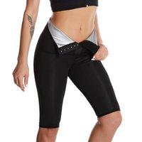 Women's Leggings Women Tights Fitness Running Sauna Pants High Waist Seamless Sport Push Up Leggins Energy Gym Clothing Girl