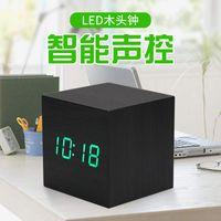 Desk & Table Clocks Wooden Clock Sound Control Led Wood Grain Alarm Multifunctional Smart Electronic Fashion Silent Small
