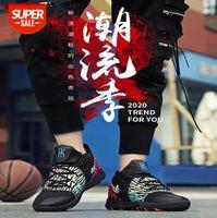 Irving 5th generation couple basketball shoes Bruce Lee black powder Li Kui white purple 6th high school student sports #5m0Q