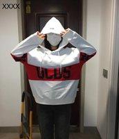 Модные бренды GCD для хранения теплых осенних и зимних с капюшоном влюблены в белизне, его можно носить мужчины и женщины разнообразными