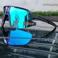 Новые ветрозащитные очки мотоцикл горный велосипед бегущий альпинизм езда очки Eyeglass рамы дерево оптом солнцезащитные очки унисекс