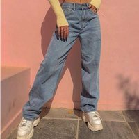Jeans 2021 Hip Hop High Waist Loose Comfortable Women's Large Size Fashion Casual Straight Pants Mom Washed