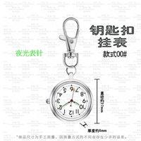 Orologi da tasca Grande quadrante Keychain Keychain infermiera anziani bambini uomini uomini coppia