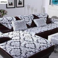 Chair Covers European-style Sofa Cushion Fabric Fashion Towel Non-slip Thickened Customized Leather Plush Cover Four Seasons