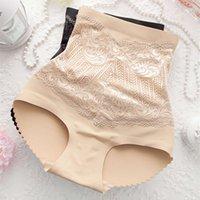 Wholesale-Women Abundant Buttocks High Waist Padding Panties Bum Padded Girdle Tights Belt Butt lifter Enhancer Hip Push Up Underwear