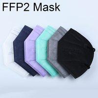 FFP2 Schutzmaske 5pcs / Pack Fabrik 95% Filter Atemrespeiler 5 Ebenen Designer Gesichtsschild Einweg-Faltmasken Staubdicht Winddicht Anti-Nebel HY0072