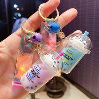 Keyring Keychain New cute cat milk tea cup key chain Marine Animal Pendant cartoon Korean drifting bottle doll machine gift