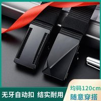 [Automatic button without hole and tooth]Belt men's leather youth Korean cardless leisure belt fashionOCM0