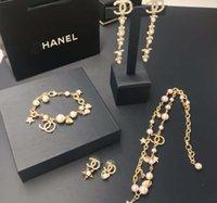 Xiaoxiangfeng xiangjia kostym mode netto röd pärla halsband armband långa örhängen örhängen örhängen clavicle chain halsband