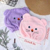 Quick Dry Portable Shower Cap Hair Wrapped Towels Cute Cartoon Hat Bath Hats Accessories 1Pcs Caps